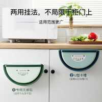 厨房垃圾桶壁挂式折叠家用橱柜门悬挂式收纳桶厨余专用纸篓拉圾筒