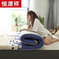 恒源祥床垫加厚床褥子垫被榻榻米软垫学生宿舍单人租房睡垫硬垫
