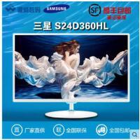 {支持礼品卡}三星S24D360HL 23.6英寸液晶电脑显示器LED白色高清显示屏