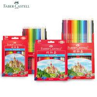 辉柏嘉72色48色36色油性彩色铅笔红盒城堡彩铅涂鸦填色上色画画笔 48色单盒