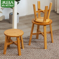 木马人创意小凳子时尚家用换鞋圆脚凳实木椅矮凳茶几方板凳沙发凳