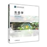 【新书店正版】生态学(第7版)(影印版) Manuel C. Molles Jr. 9787040451061 高等教
