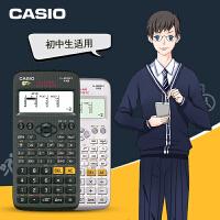 卡西欧计算器fx82cn中文科学函数中学生高中考试多功能科学工程计算机