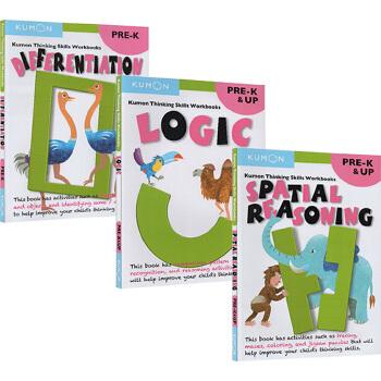 Kumon Thinking Skills系列3册 儿童思维训练教材 Grade K 幼儿教育3-4岁 公文式教育 启蒙教辅 英文原版