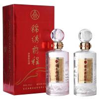 【酒界网】52度 锦绣前程 500ml * 2瓶 浓香型 白酒