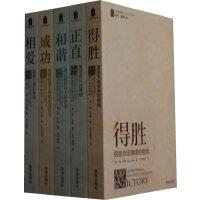 《心灵希望丛书(套装共五册):成功、得胜、和谐、正直、相爱》