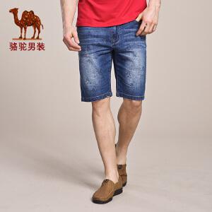 骆驼男装夏季美式休闲牛仔裤时尚修身碎花五分裤男短裤