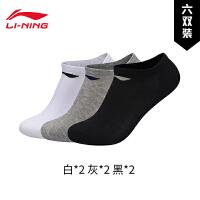 李宁袜子男士训练系列浅口袜船袜六双装运动袜AWSM319