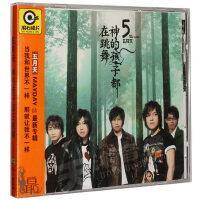 正版唱片 五月天第5张专辑 神的孩子都在跳舞 CD+歌词册+验证卡