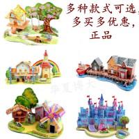 卡通3D立体泡沫拼图益智diy儿童纸模型拼图城堡小屋飞机拼插模型