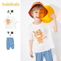 【2件6折价:110.3】巴拉巴拉童装男童套装洋气儿童2021新款夏装时尚休闲萌趣短袖小童
