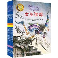 温妮女巫魔法绘本第1辑(套装共7册)