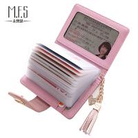 大容量个性迷你多功能卡包钱包一体包女放卡的卡包女式小巧卡包