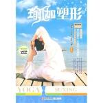 【TH】瑜伽塑形(特别VCD) 吕翠英,Ambesh Tyagi著 青岛出版社 9787543671904