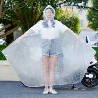 电动摩托车雨衣单人双人女款女士电瓶自行车成人时尚骑行专用雨披