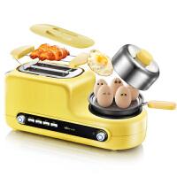 小熊(Bear)家用烤面包机 2片早餐多士炉 全自动吐司机 DSL-A02Z1