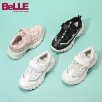 【199元任�x2�p】百��Belle童鞋女童�\�有�2020春季新品中小童�和�春季老爹鞋子(3-15�q可�x)