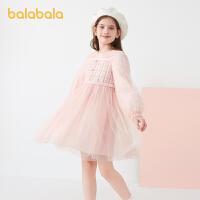 【2件6折价:188.9】巴拉巴拉女童连衣裙儿童裙子春秋装童装2021新款女大童小香风洋气