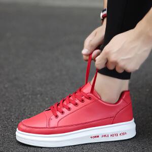 【限时特惠】Galendar男子板鞋简约百搭厚底增高小白鞋男生系带休闲板鞋QDZ05