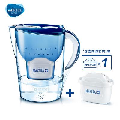碧然德(BRITA) 过滤净水器 家用滤水壶 净水壶 金典 Marella3.5L蓝色 1壶1芯 德国技术专业滤水,让您饮用卓越品质好水!