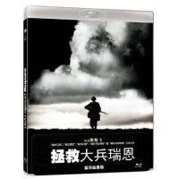 正版高清蓝光电影 拯救大兵瑞恩 BD50 蓝光碟片光盘 1080P