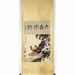 中国美术家协会理事、美协北京分会副主席 王雪涛四尺《公鸡》PYQ