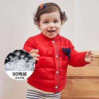 【2件3.8折】迷你巴拉巴拉婴儿羽绒服冬新品男女宝宝轻薄款保暖羽绒外套潮