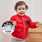 【3.5折价:125.65】迷你巴拉巴拉婴儿羽绒服2018冬新品男女宝宝轻薄款保暖羽绒外套潮