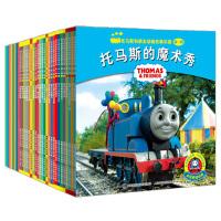 托马斯和朋友 动画故事乐园(共32册)