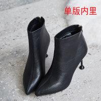 高跟鞋女秋冬短靴细跟2019韩版百搭尖头小跟裸靴单靴瘦瘦靴 黑色8cm跟高单版内里 34