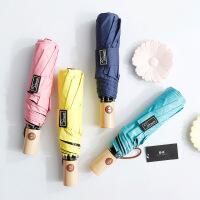 包邮 JOYMADE日本马卡龙色太阳伞防晒防紫外线男女自动黑胶遮阳晴雨伞