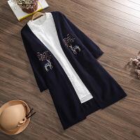 时尚韩版孕妇装秋装宽松两件套装孕妇秋装针织衫长款开衫毛衣外套