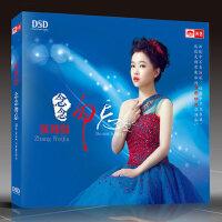 现货正版 张玮伽 2015新专辑:念念勿忘 CD 发烧车载cd光盘碟片