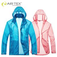 AIRTEX亚特防晒抗紫外线透气登山旅行男妇皮肤风衣