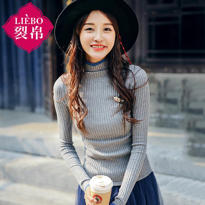 裂帛女装2017秋装新款半高领长袖修身打底衫百搭套头针织衫