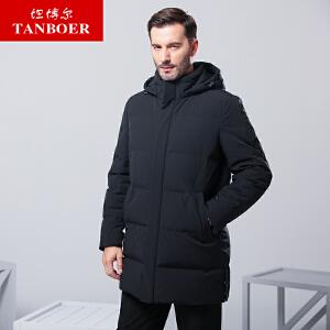 坦博尔2017新款冬季中长款带帽口袋羽绒服男士休闲外套男TA17661