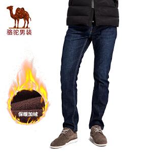 骆驼男装 2017年冬季新款水洗直筒微弹加绒加厚男青年牛仔裤长裤