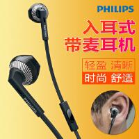 飞利浦PHILIPS 入耳式运动耳机重低音通用耳塞耳麦 SHE3205