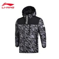 李宁短款羽绒服男士2017新款运动时尚保暖冬季80%白鸭绒运动服AYMM101