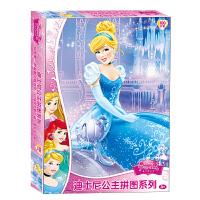 【当当自营】迪士尼拼图 公主拼图益智玩具 100片装 11DF1002224