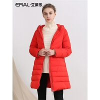 ERAL/艾莱依羽绒服女中长款2018新款韩版潮修身连帽外套617103034