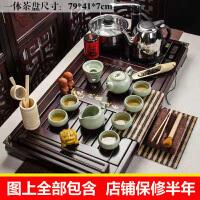 饮露凝香茶盘配汝窑茶具套装茶具套装家用全套自动电热磁炉套装