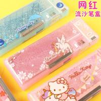 小学生文具盒可爱卡通流沙塑料双面卡男童多功能笔盒儿童女孩韩国创意简约大容量铅笔盒多省包邮