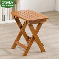 木马人折叠凳子便携式家用实木户外椅换鞋凳小板凳马扎塑料省空间