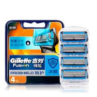 吉列(Gillette)手动剃须刀锋隐致护冰酷刀头 4刀头 不含刀架
