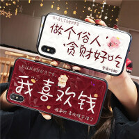 做个俗人我喜欢钱iphone xs max手机壳xr苹果x菱形钻石纹8plus全包边保护套6s创意个性文字7plus卡