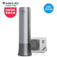 格力(GREE)空气能热水器 SXT200LCJW/C1-1 全能王-舒智200L 家用即热式电热水器速热适应4人以上
