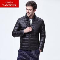 坦博尔2017秋冬新款时尚轻薄羽绒服男短款修身时尚羽绒外套TA1223