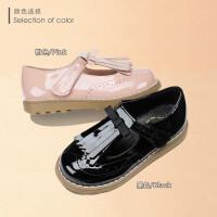 【券后价:128.8元】暇步士Hush Puppies童鞋儿童皮鞋秋季小童软底公主鞋女童爱心小皮鞋