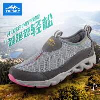 【99元三件】Topsky/远行客 户外运动徒步鞋 夏季新款女士低帮套筒网鞋登山鞋